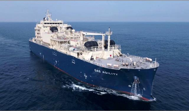 Gas Agility - credit of MOL- LNG Bunkering Vessel
