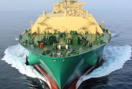 LNG PORT-HARCOURT - LNG Safety for Gas Carriers